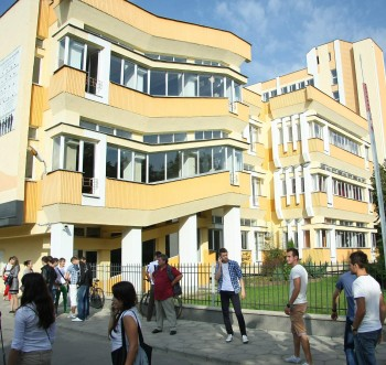 Universitatea Baia Mare