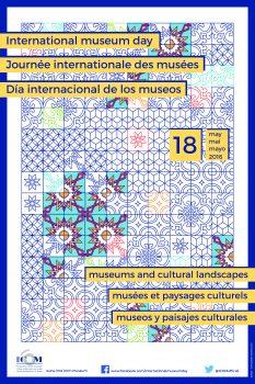 IMD2016_tri-page-0