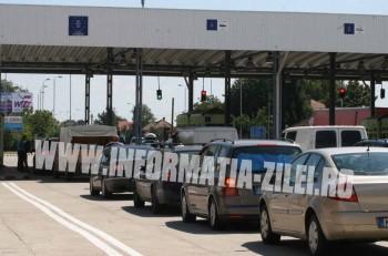 Punctul de trecere a frontierei Petea