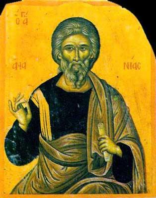 Sfantul Anania