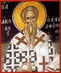 Sfantul Iacob cel Mic