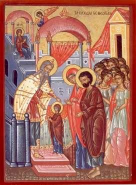 Prezentarea in templu a Sfintei Fecioare Maria