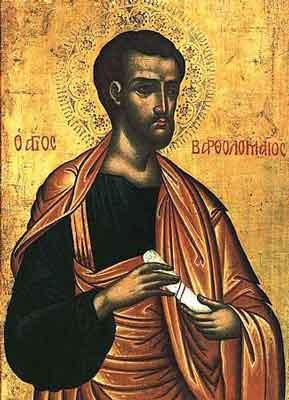 Sfantul Bartolomeu