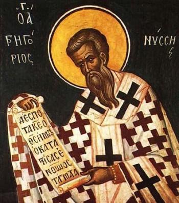 Sfantul Grigore de Nissa