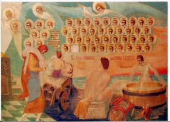 Cei patruzeci de sfinti martiri din Armenia
