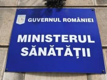 Spitalul Orăşenesc Negreşti Oaş se află pe lista unităţilor sanitare cu probe neconforme