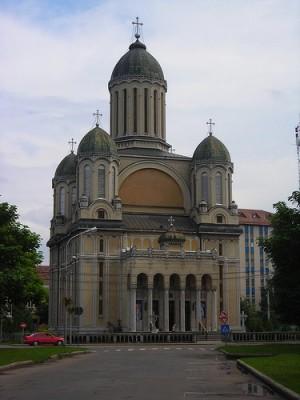 """Episcopul Iustin va săvârşi """"Paraclisul"""" la Catedrala Adormirea Maicii Domnului"""