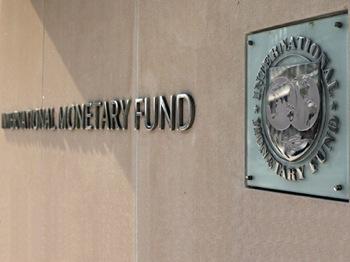 Conform FMI bancile straine continua sa se retraga din Europa emergenta