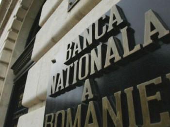 FMI sustine ca reducerea dobanzii nu este recomandata