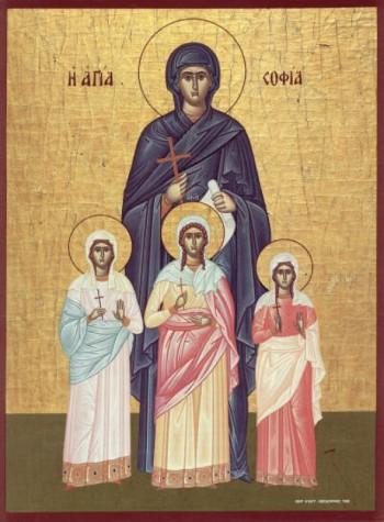 Sfânta Muceniţă Sofia şi fiicele sale: Pistis, Agapis şi Elpis