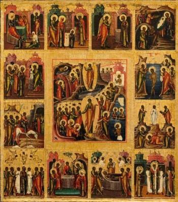1 septembrie - Începutul anului bisericesc