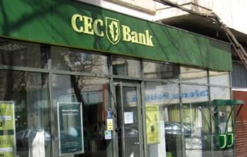 CEC Bank a sarbatorit 150 de ani de la infiintare