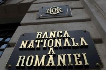Rezervele valutare ale BNR au crescut in luna octombrie
