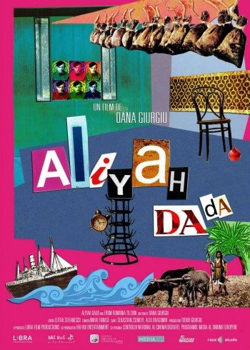 """""""Aliyah DaDa"""""""