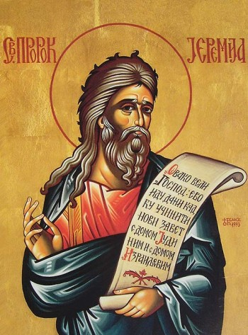 Sfântul Proroc Ieremia