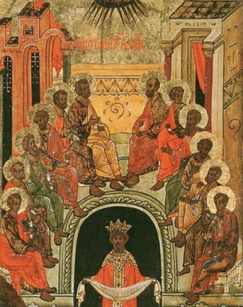 Pogorârea Duhului Sfânt (Cincizecimea sau Rusaliile)