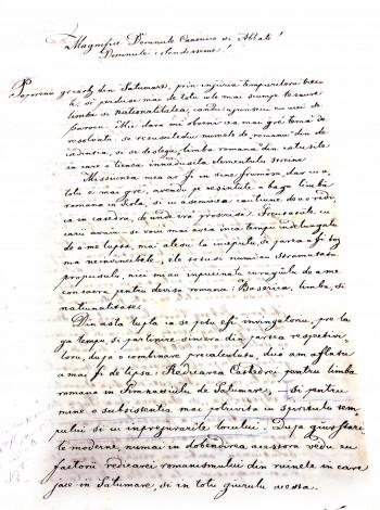 Scrisoarea lui Petru Bran din 1859 în care scrie Satumare