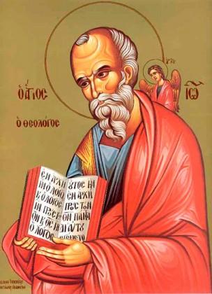 Sfântul Apostol şi Evanghelist Ioan