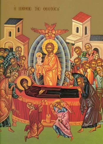 Biserici arhipline de Sărbătoarea Adormirea Maicii Domnului