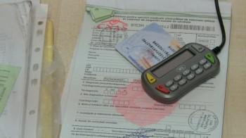 Cum puteţi verifica dacă aveţi emis cardul naţional de sănătate?