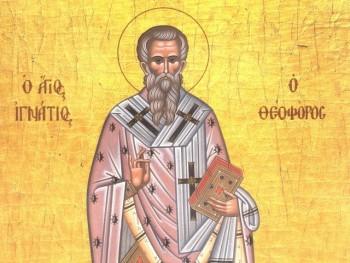 20 decembrie - Înainteprăznuirea Naşterii Domnului; Sf. Sfinţit Mucenic Ignatie Teoforul, Episcopul Antiohiei (Duminica dinaintea Naşterii Domnului)