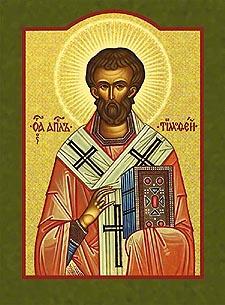 Sfântul Timotei
