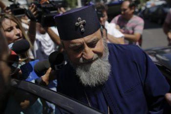 Mitropolitul Ardealului Laurenţiu Streza