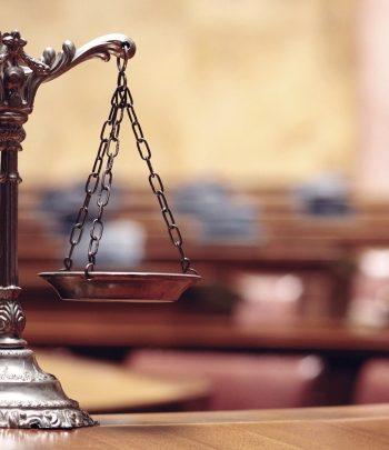 dreptate-tribunal-justitie