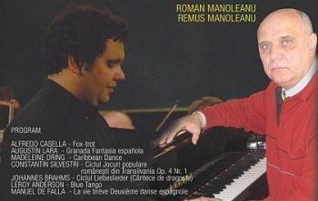 Remus și Roman Manoleanu