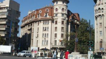 Teatrul Bulandra - Sala Liviu Ciulei