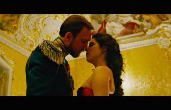 Scenă din film