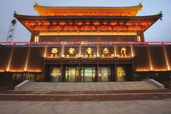 Xi'an Concert Hall
