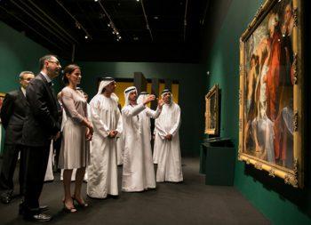 Vizitarea primei expoziţii
