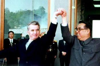 Ceauşescu în Coreea de Nord